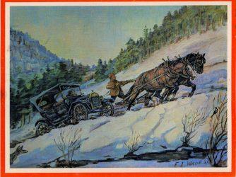 ei-wade-christmas-card